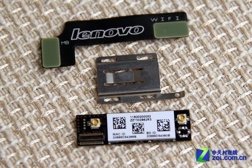 拆卸下来的无线网卡模块全部零件