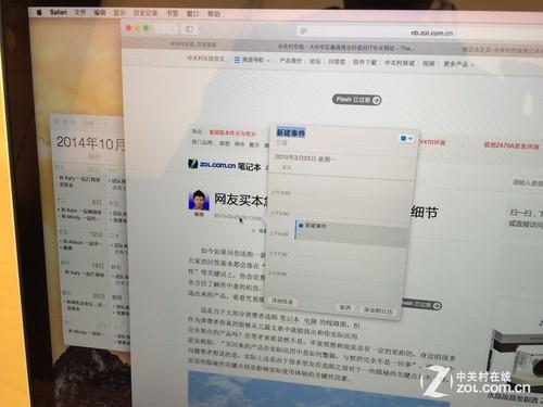 苹果触控板画画图片